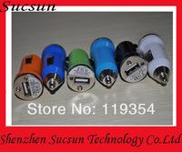 color car charger mini car charger Car Charger USB Car Charger for Apple phone car charger wholesale shipping