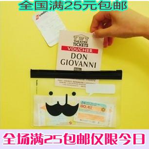 Free shipping 10pcs/lot Multi purpose storage transparent sachemic stationery bags fresh pencil 272(China (Mainland))
