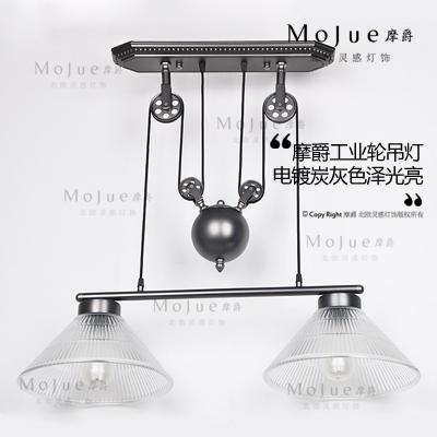 Achetez en gros r glables double lampe suspendue en ligne des grossistes - Lampe industrielle ikea ...