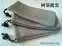 Glasses bag ,sunglasses protection bag,eyewear /glasses accessories mesh bag