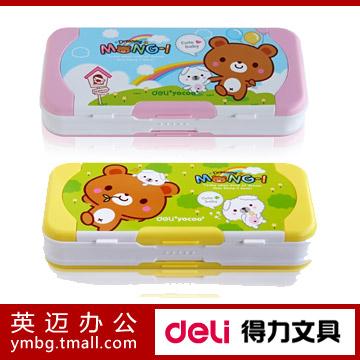 Lackadaisical deli stationery box youtube 95585(China (Mainland))