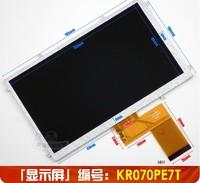 Freelander PD10 PD20 LCD display screen within KR070PE7T/FPC3 - WV70021AV0