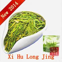 Only Today! New 2014  West Lake Longjing Tea  Dragon Well Green Tea Xi Hu Longjing Natural Premium Green Tea 100g  Free Shipping