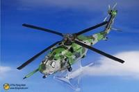 Fov 84004 mh-60g alloy black hawk model