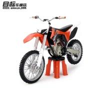 Ktm450 sx f belt shock off-road motorcycle model alloy 6018
