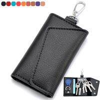 Cowhide key wallet keychain multifunctional card holder set quality car key ring key wallet