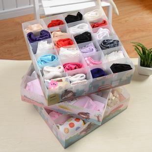 Shuangqing bedroom wardrobe clean underwear storage box storage(China (Mainland))