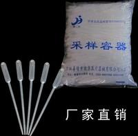 100Pcs Plastic Disposable 0.5ML Transfer Pasteur Pipettes Pipet Dropper free shipping