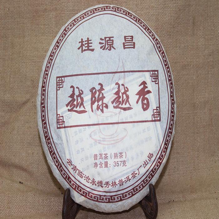 China Ripe Tea Cake 357g Chinese Naturally Organic Matcha Yunnan Ripe Puerh Tea Puer Tea Qizibing