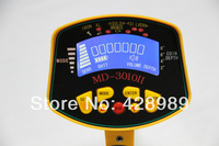 Metal Detector Underground MD3010II High Sensitivity Gold Finder Treasure Hunter Metal Detector Underground