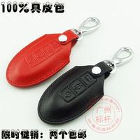 Genuine leather car key wallet key cover 3 key smart key wallet