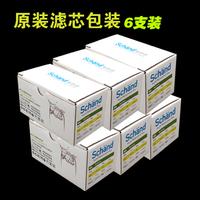 Sd-twp01 faucet water purifier original cartridge filter