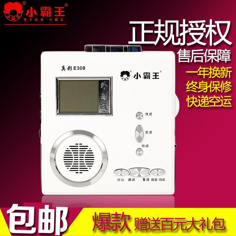 Кассетный плеер e308 кассетный плеер