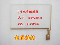 7 tablet capacitive touch screen handwritten screen tpc0127 ver1.0
