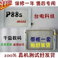 Small p88smini p88 p88hd dual-core quad-core touch screen lcd screen belt box