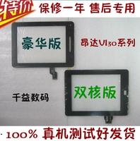 Vi30 vi30w deluxe edition fashion dual-core version of touch screen
