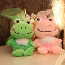 popular frog stuffed