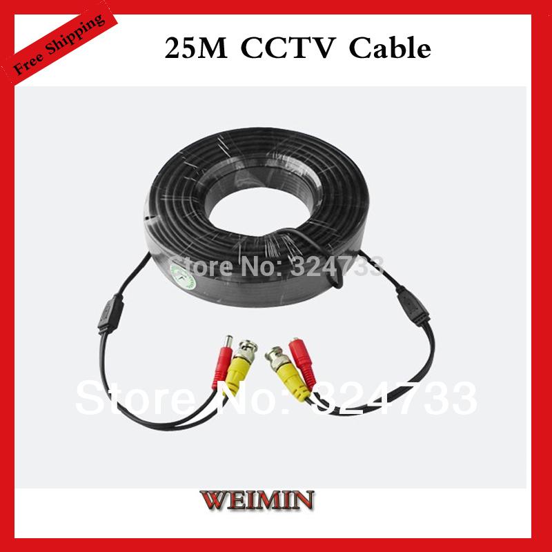 25m CCTV Calbe RCA CCTV Camera Video Audio AV Power Cable,Security video ip camera(China (Mainland))