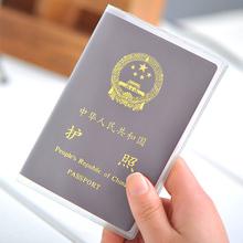 passport case reviews
