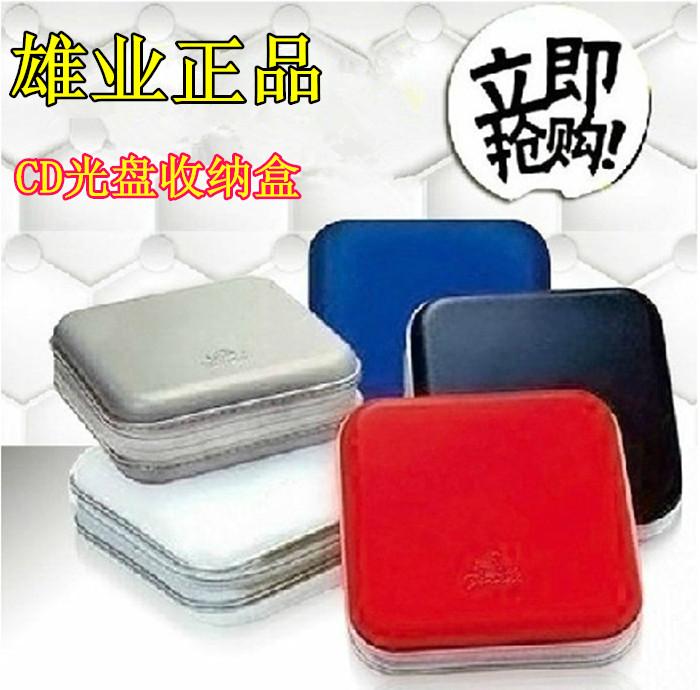 Disc pack large capacity cd case box bag dvd for skoda yeti kayo holder storage 80(China (Mainland))