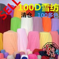100d chiffon cloth chiffon yarn costume skirt clothes cloth fabric spring and summer chiffon meters 102