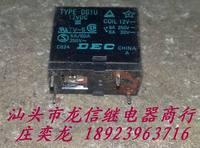 Free shipping 5PCS DG1U 12VDC SDT
