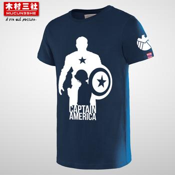 Xin yu cartoon clothing stores. Новые 2014 пакеты почте Мстители