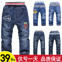 Children's clothing 2014 spring and autumn child jeans male female child long trousers baby sports pants spring and autumn