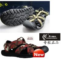 HOT! 5.ten Five.ten outside sport sandals Mens sandals slip-resistant vietnam rubber lounged sandals