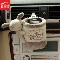 Outlet tube glove rice soup d auto supplies car glove box car cartoon cell phone pocket