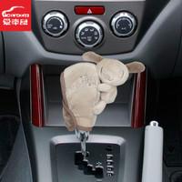 car handbrake cover car decoration car accessories Gear Shift Collars lovely cartoon dog Handbrake Grips