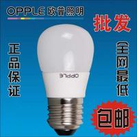 Energy saving led lighting lamp energy saving lamp light source 3.5w5w bulb e27 screw-mount lamp gay