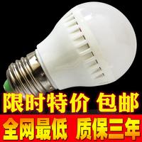 Led ball bulb led energy saving bulb 3w5w7w9 tile e27 e14 b22 screw-mount card size light source
