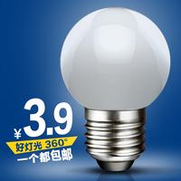 Led lighting 3w screw-mount e27 super bright led energy saving lamp bulb 2w energy saving bulb lamp
