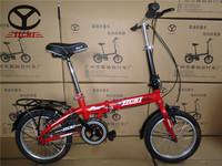 2014 New Orginal 16 men's gentlewomen folding bicycle small wheel light bicycle  Free Shipping