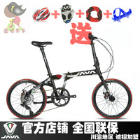 2014 New Java folding bicycle fit-8s-d variable speed ultra-light aluminum alloy bb5 disc folding bike  Free Shipping
