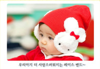 Free shipping high quality elastic baby hat children's hat wholesale and retail