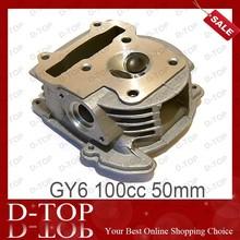 Gy6 100cc китайского двигатель 50 мм большой диаметр цилиндра в сборе 64 мм клапан 69 мм клапан для 4 т 139QMB 139QMA Roketa ZNEN мопед
