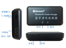 wholesale a2dp fm transmitter