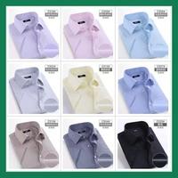 2014 new summer causal man poleras business men's formal clothing masculino cheap white mens ruffled shirts short sleeve dress