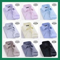 2014 new summer causal shirts man poleras business formal clothing masculino cheap white kaporal shirt men's short sleeve dress