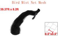 12M x 2.5M 13mm Hole Orchard Garden Anti Bird Netting Nylon Knotted Mist Net 3pcs