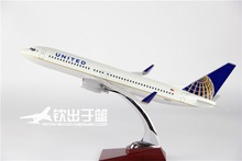 united toy airplane price