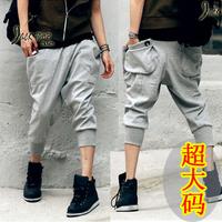 2014 plus size plus size Summer mens casual plus size 7 capris harem pants harem pants sports casual pants male