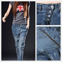 Harem pants female pants casual loose mm women  jeans plus size long trousers