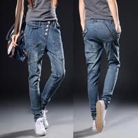 Harem pants female pants casual loose mm jeans plus size long trousers