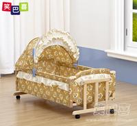 Fashion luxury baby bed baby cradle crib mosquito net myl636g i shape cradle