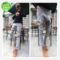 Retro middlelowlevel finishing water wash strap pants male jeans harem pants male