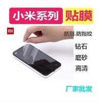 Millet scrub membrane m3 film red rice protective film echinochloa frumentacea 2a high permeability membrane diamond film