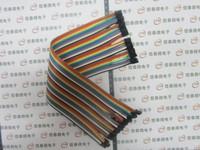 40p dupont line chief 21cm 12 copper wire multicolour 40-core 2.0mm